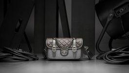 Chanel - torbe za jesen/zimu 2012.- 2013. godine - slika 6