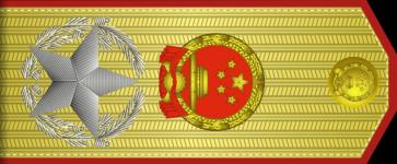 Generalisimus Narodne Republike Kine