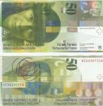Лик Софи Таеубер-Арп на новчаници од 50 швајцарских франака