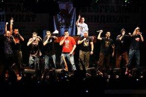 Hakovan sajt Beogradskog sindikata