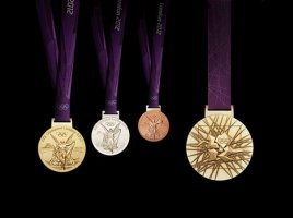 London 2012. Srbija broj medalja (Лондон 2012. Србија)