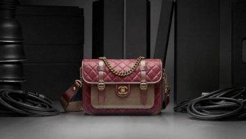 Chanel - torbe za jesen/zimu 2012.- 2013. godine