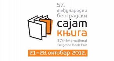 57. Međunarodni beogradski sajam knjiga