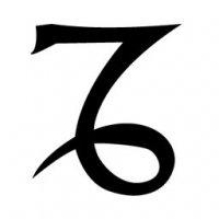 Jarac 21.12. – 20.01.