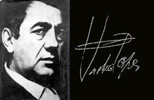 Zaboravan broj - Vasko Popa