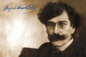 Prva pesma - Vladislav Petković Dis