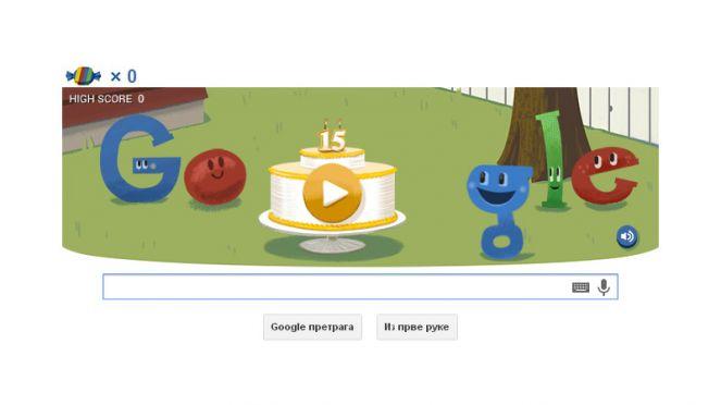 Google slavi 15. rođendan!