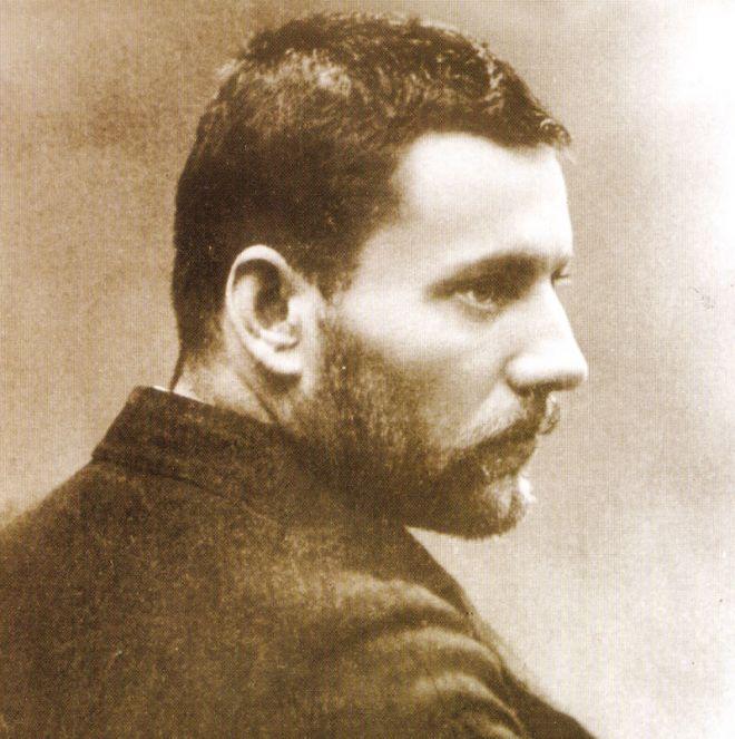 Nečista krv - Borisav Stanković (odlomak)