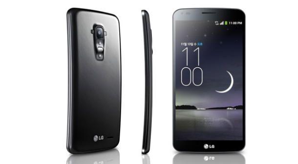 Kompanija LG je na tržište izbacila novi G Flex koji se sam popravlja (video)