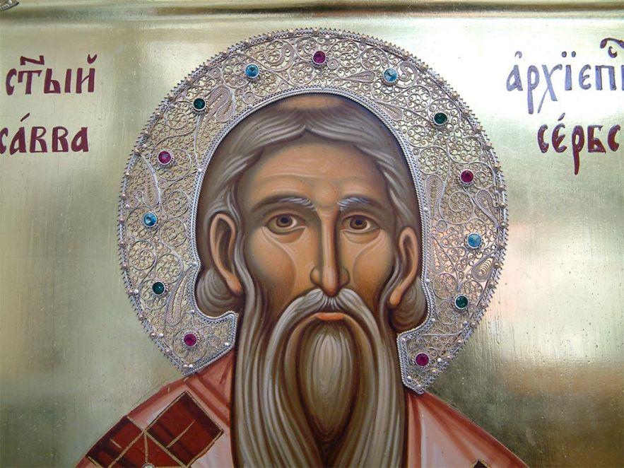 Sveti Sava (Savindan)