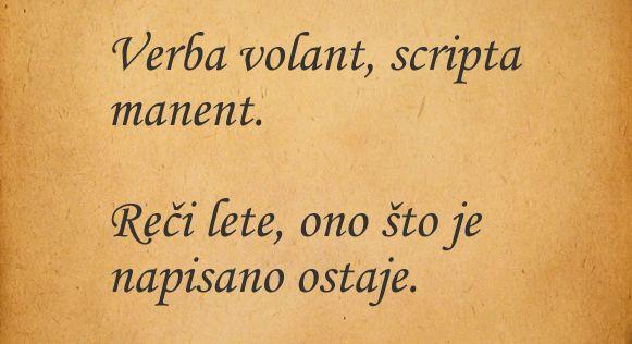 Poznate latinske poslovice