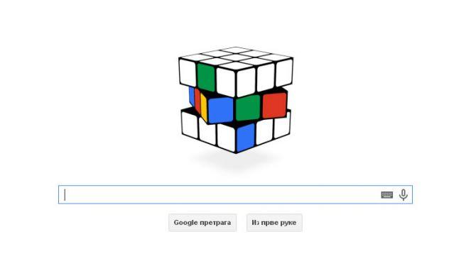 Рубикова коцка - 40 godina Rubikove kocke