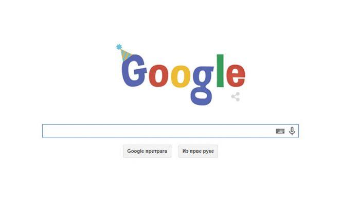 Google slavi 16. rođendan!