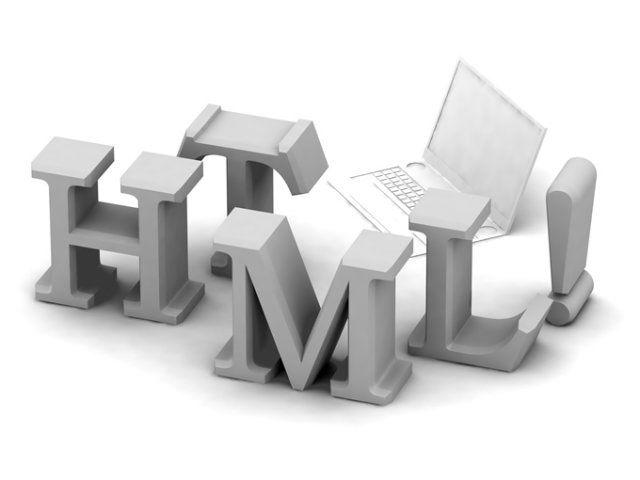 Šta su HTML i HTM?