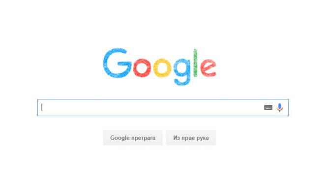 Историја Google логотипа