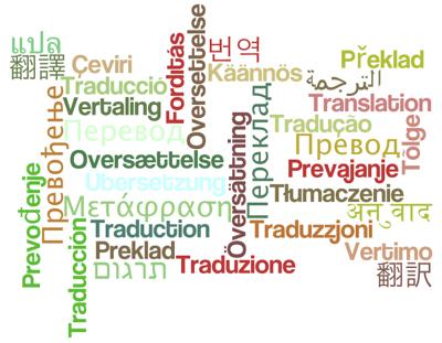 Potreban prevodilac sa znanjem php-a