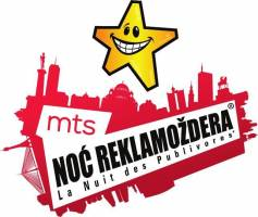 Reklama gozba 18.novembra u petak u Sava Centru- mts Noć Reklamoždera