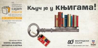 """Sajam knjiga u Beogradu pod sloganom """"Ključ je u knjigama!"""""""